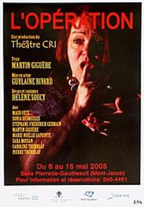 L'opération (2005)